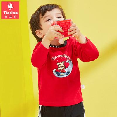 纖絲鳥男女童長袖T恤2020新款寶寶春裝兒童棉質打底衫小酷字母