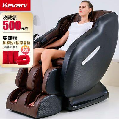 卡梵妮全自动按摩椅家用全身按摩仪器中老年电动多功能沙发太空舱