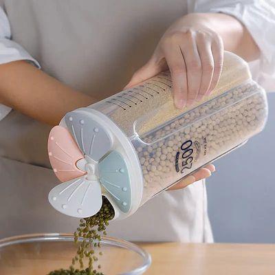 塑料收纳盒食品储物盒厨房用品五谷杂粮收纳罐防潮密封罐分格透明
