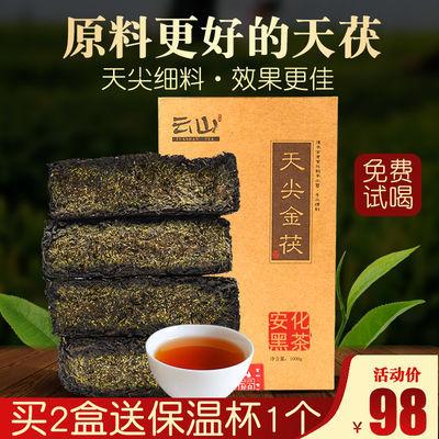 黑茶湖南安化黑茶叶手筑金花茯茶1kg 正品嫩芽砖茶 买2盒送保温杯