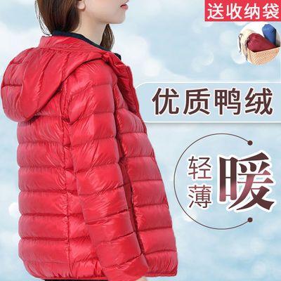 轻薄羽绒服女短款最新款女士中老年冬季保暖春秋外套女薄款宽松