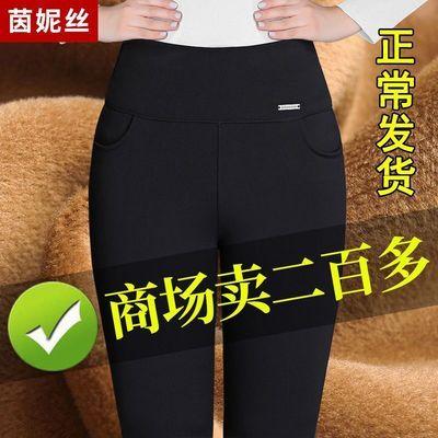 【加绒/不加绒】裤子女秋冬季加厚打底裤外穿高腰大码小脚裤长裤