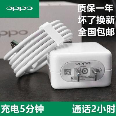 oppo原装闪充充电器oppor9plusma oppor9plustma 手机闪充数据线