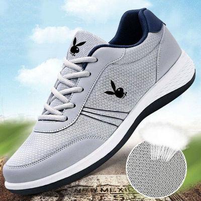 花花公子国际春秋新款男士休闲网面运动鞋跑步鞋旅游鞋透气板鞋潮
