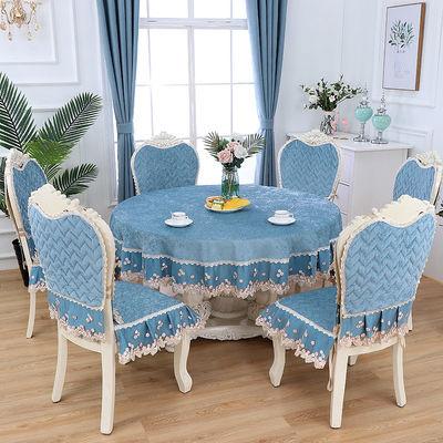 【艾薇尔】四季餐椅垫椅子套套装欧式椅垫椅套餐桌布