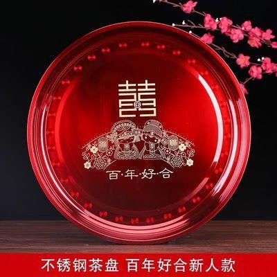 结婚圆形红色盘敬茶嫁妆托盘婚庆用品批发喜庆喜字茶盘糖果水果盘