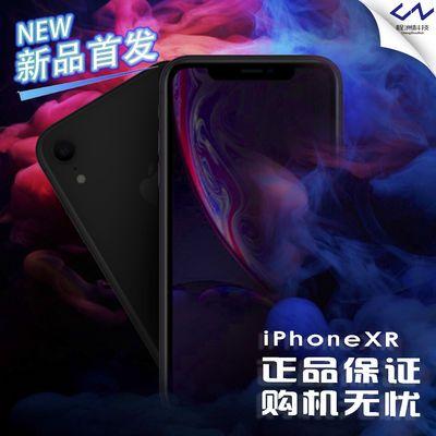 【正品热销】二手99新美版iPhoneXR已激活未使用/全原装智能手机