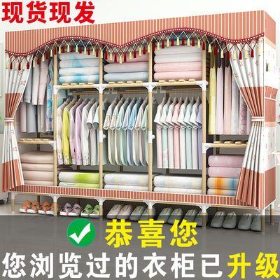 组装简易衣柜实木单人布衣橱收纳架卧室家具双人柜子储物柜布衣柜