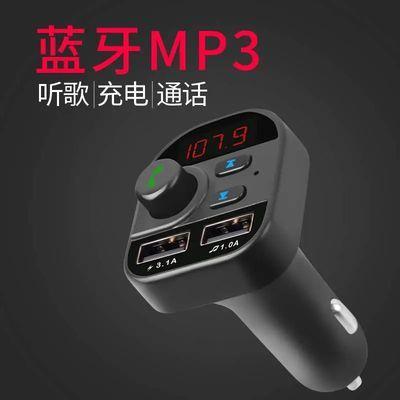没杂音车载MP3播放器汽车蓝牙免提手机导航通话双usb快充汽车用品