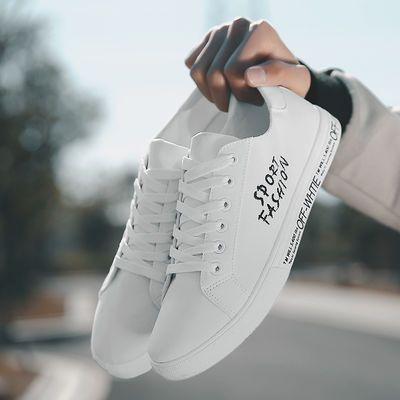 2020春夏季男士帆布鞋透气休闲小白鞋青少年学生百搭男布鞋包邮