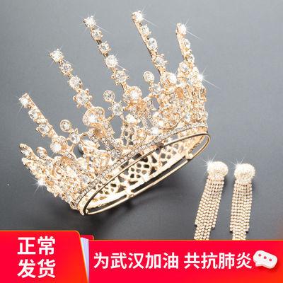 新娘皇冠三件套欧式大气巴洛克结婚礼服发饰生日婚纱头饰金色配饰