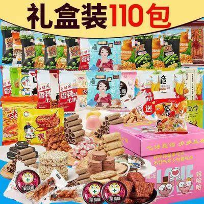 零食大礼包组合一整箱网红猪饲料休闲类小吃便宜批发送男女友礼盒