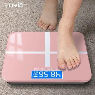 途一可充电电子称体重秤家用人体秤精准成人减肥称重计测体重器
