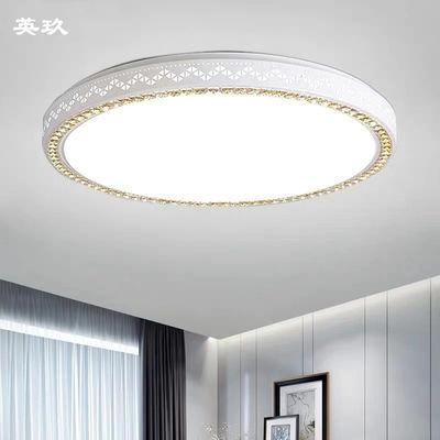 卧室灯led圆形灯舞曲现代简约客厅灯具家用书房间吸顶灯温馨灯饰