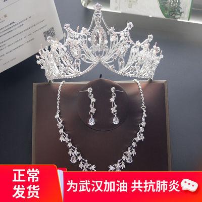 新娘皇冠头饰三件套项链耳环韩式婚纱配饰公主敬酒礼服生日发饰王