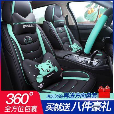 丰田卡罗拉RAV4荣放皇冠威驰凯美瑞雷凌致炫专用汽车座套全包坐垫