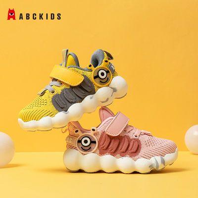 【5折】新品 宝宝休闲鞋(吊牌价¥199)【2月19日发完】