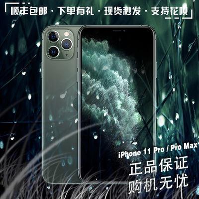 二手99新美版苹果iPhone11Pro/Pro Max已激活未使用/原装智能手机