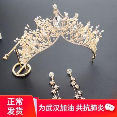 新娘皇冠巴洛克大气头饰三件套欧式超仙生日礼服婚纱发饰奢华王冠