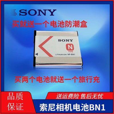 索尼相机NP-BN原装电池DSC-QX100 QX10 QX30 TX55 TX66 TX30 TX20