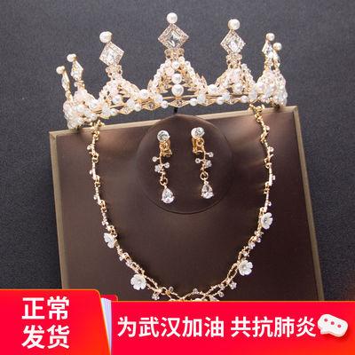 韩式高端奢华新娘头饰结婚婚礼皇冠三件套大气婚纱配饰金银色生日