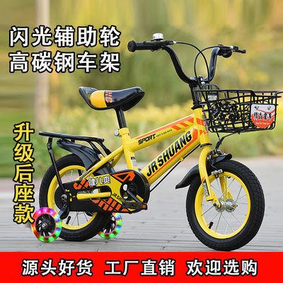 新款儿童自行车男孩3-6-4-5-7-8岁宝宝女童车学生脚踏小孩子单车