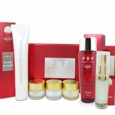 包邮正品FBF菲芭菲嫩白透红精品六6件套 保湿美白淡斑化妆品套装