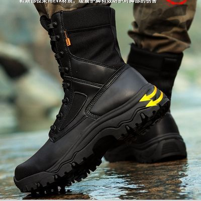 特价包邮超轻高帮作战靴户外鞋军靴男特种兵战术靴防暴靴沙漠靴