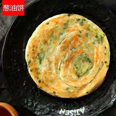 网红新品老上海风味葱油饼20片葱香手抓饼面饼早餐饼葱花味家庭装