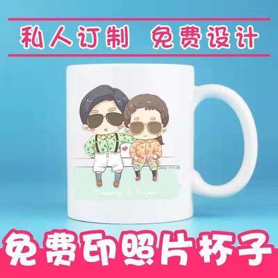 水杯夏季喝水简约情侣马克杯女可爱礼物来图定做陶瓷创意闺蜜礼品