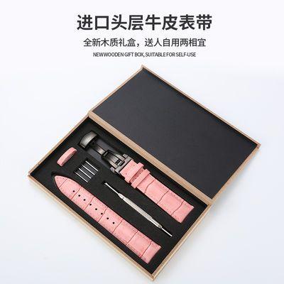 小牛皮手表带男女通用蝴蝶扣配件代用浪琴天梭美度DW真皮表带12mm