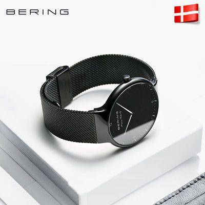 Bering白令手表男士石英情侣表一对简约小众dw黑色钢带冷淡风女表