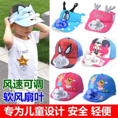 风扇帽子夏季儿童防晒遮阳户外带风扇帽子充电太阳空顶帽男孩女孩