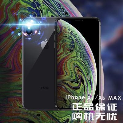 【二手】苹果Apple iPhoneXS/XS MAX 正品美版无锁/高保原装手机
