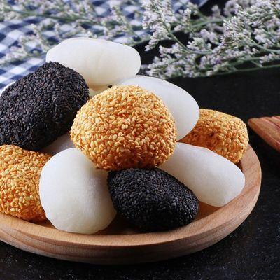 【买1送1】麻薯干吃汤圆250g等零食糕点心驴打滚小吃