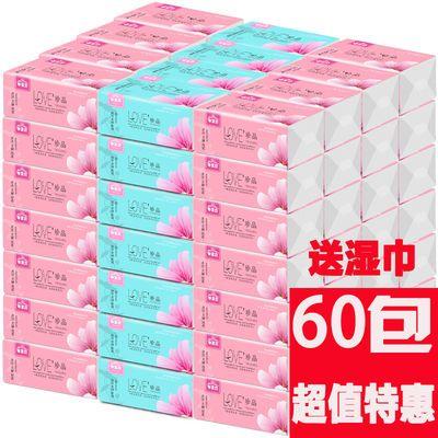 60包抽纸家用批发整箱原木婴儿抽纸巾家用餐巾纸家庭装小包装30包