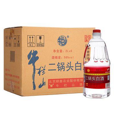 牛栏山二锅头56度塑桶二锅头2L*6清香型整箱装特价大牛桶