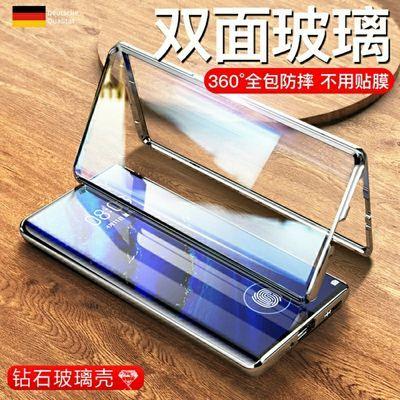 华为p30/p30pro手机壳万磁王双面玻璃金属防摔全包磁吸透明保护套