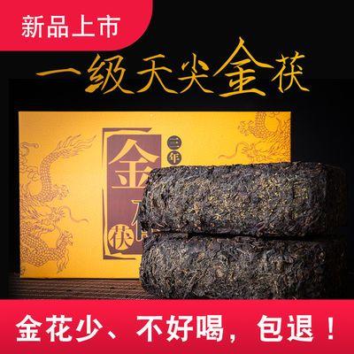 37659/黑茶湖南安化安化黑茶茯砖茶一级金花手筑茯茶安华三年2斤茶好料