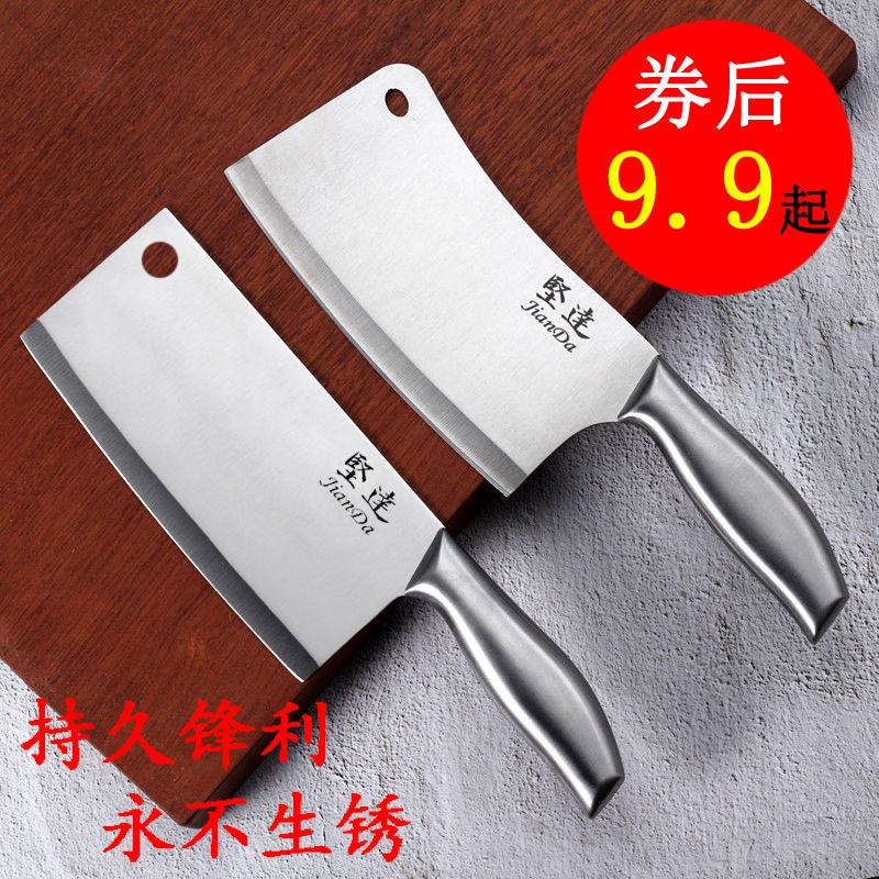 德国工艺全钢菜刀砍骨刀厨师专用家用切片刀锋利免磨不锈钢切肉刀