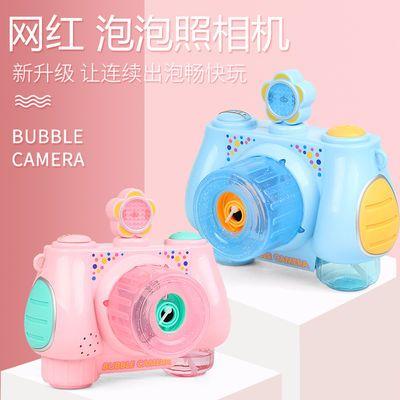 儿童电动吹泡泡机少女心玩具全自动网红相机泡泡枪魔法棒水补充液