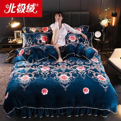 北极绒珊瑚绒四件套加厚金貂绒床裙冬季床上法兰绒被套床单三件套