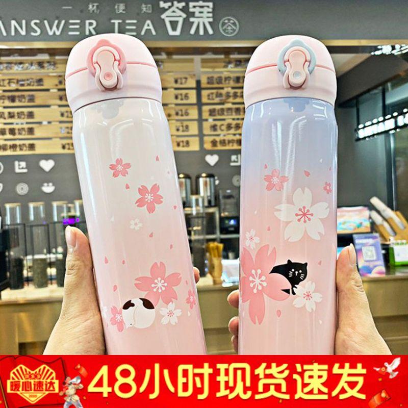【正常发货】不锈钢保温杯创意网红水杯女学生韩版可爱简约便携杯