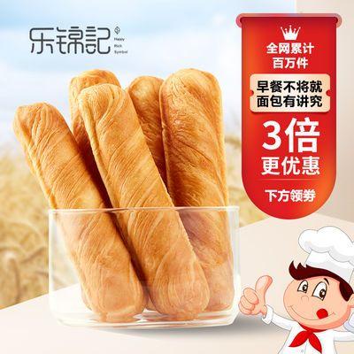 乐锦记原味手撕棒面包营养休闲学生早餐食品好吃的小零食批发整箱