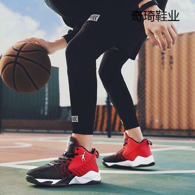 正品乔丹 格兰篮球鞋男鞋欧文5高帮库里战靴aj11网面夏新款秋运动