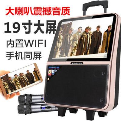 19寸广场舞音箱带显示屏视频机子视频播放器户外拉杆音响话筒K歌