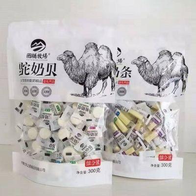 内蒙古图腾牧场300g*2袋驼奶贝驼奶条组合装原味酸奶高钙无蔗糖