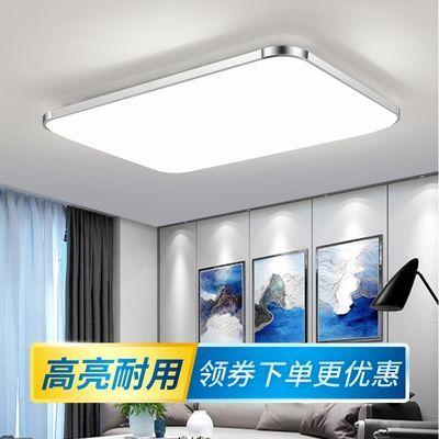 客厅灯简约现代长方形大气LED吸顶灯卧室灯主卧房间灯家用led灯具