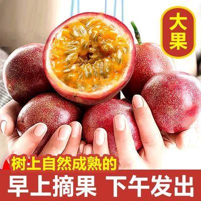【送开果器】百香果5斤3斤精选装新鲜水果现摘多汁大果孕妇当季果