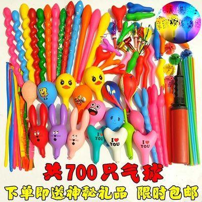 【亏本清仓】可爱气球卡通气球儿童汽球发光气球结婚气球批发异形